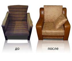 Фотография кресла до и после обивки