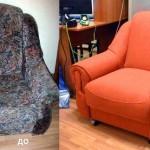 Кресло после обивки